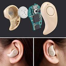 Беспроводная гарнитура наушник S530 bluetooth 4.1 earphone, фото 3