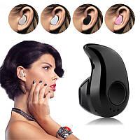 Беспроводная гарнитура наушник S530 bluetooth 4.1 earphone