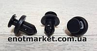 Крепление решётки радиатора, бампера, кузова много моделей Honda. ОЕМ: 91505S9A003
