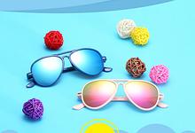 Детские солнцезацитные очки