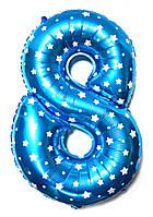 """Фольгированный воздушный шар Цифра """"8"""" 65 см Голубой"""