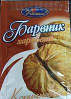 Краска пищевая ( коричневый цвет) 5 грамм