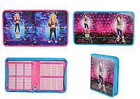 Тека для зошитів В5 картонна KIDIS серія Fashion /120/