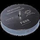 Поисковый магнит F-600 Пират односторонний + ТРОС 🎁, фото 2
