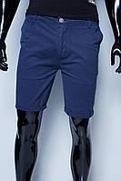 Шорты мужские котоновые GS 8091 темно-синие