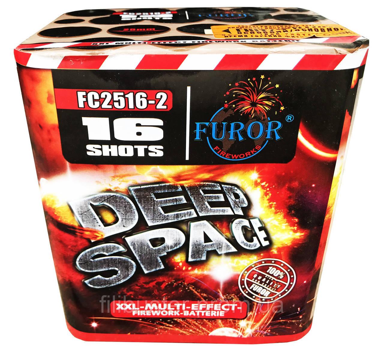 Салют Deep Space на 16 выстрелов