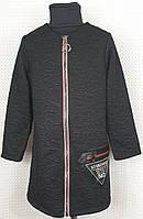 Модний детский кардиган для девочки черный на замок 122,128,134,140см трикотаж 3Д