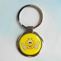 """Брелок для ключей металлический сувенирный """"Смайлик"""". Арт - 9"""