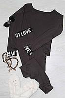 Серая пижама женская штаны и кофта р.42