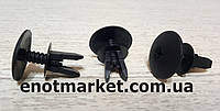 Крепление решётки радиатора много моделей Skoda, Volkswagen. ОЕМ: 1H0819055C01C, 1H0819055