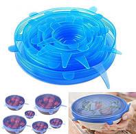 Набор многоразовых силиконовых крышек для посуды Super Stretch