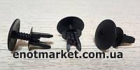 Крепление решётки радиатора много моделей Skoda. ОЕМ: 1H0819055C01C, 1H0819055, фото 1