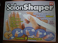 Аппарат для маникюра и педикюра Salon Shaper