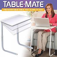 Раскладной столик Table Mate