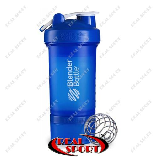 Шейкер BlenderBall SportMixer ProStak 22oz 650ml синий
