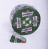 Сыр Дорблю Классик Dorblu Classic 100гр, фото 2
