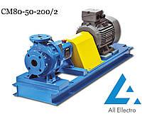 Насос СМ80-50-200/2 (насос СМ 80-50-200/2)
