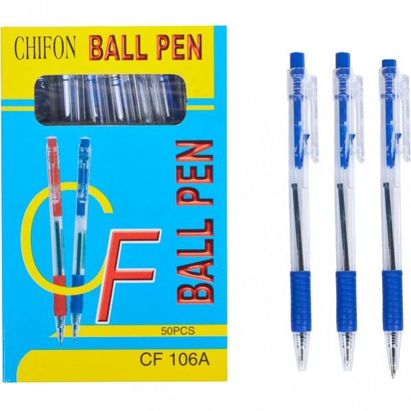 """Ручка синяя масляная автоматическая """"CHIFON  BALL PEN"""" 1 шт"""
