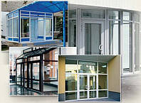 Алюминиевые входные двери, окна (холодные) Kurtoglu - 40 С (Турция).