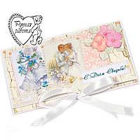 Подарунковий сертифікат 20 на 10 см, конверт, листівка З днем весілля, ручна робота, під замовлення