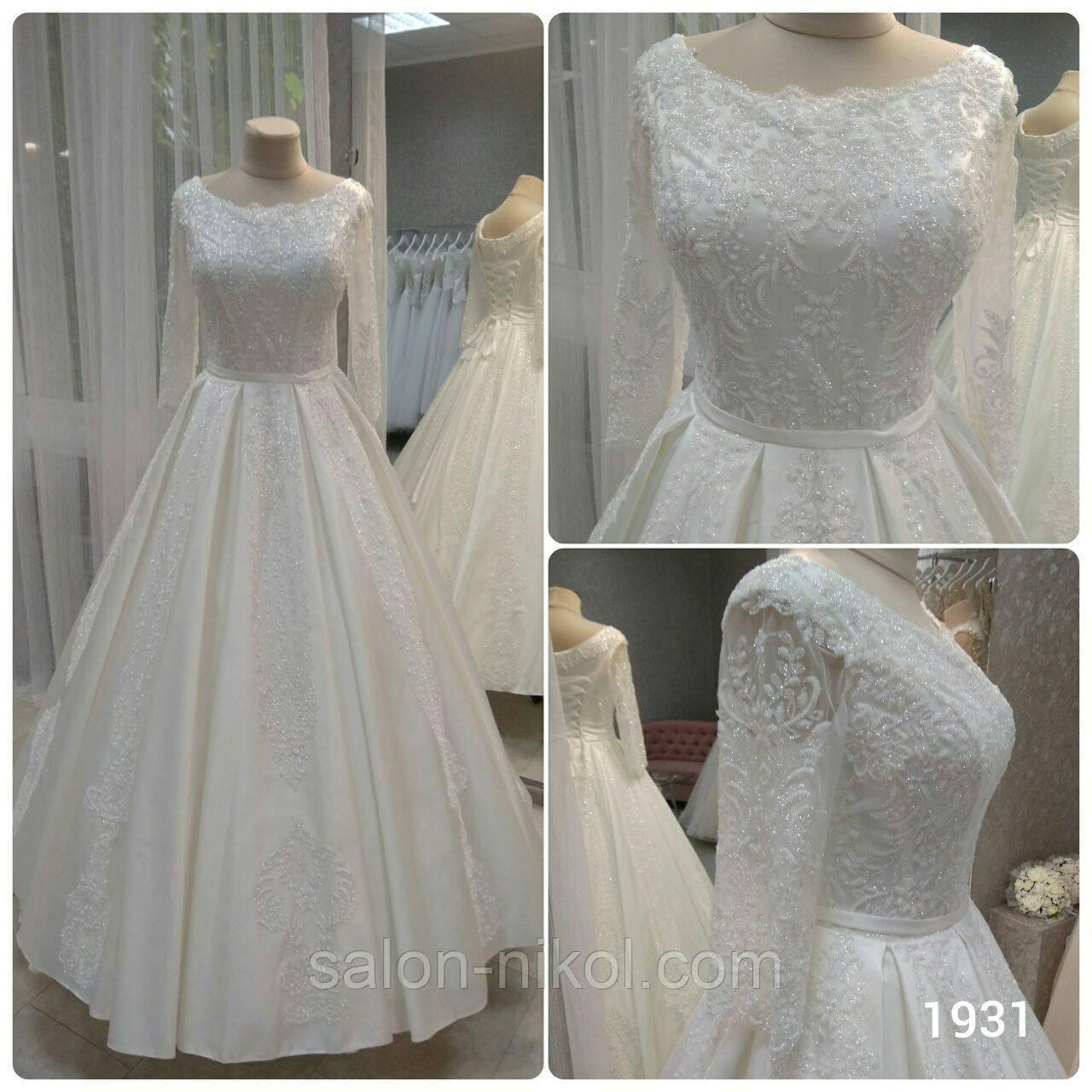 Свадебное платье 1931