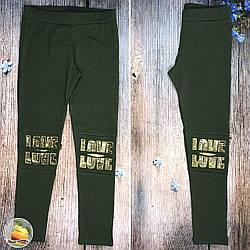 """Лосини з віскозою темно зеленого кольору для дівчинки фірма """"Домінік"""" Розміри: 134,140,146,152 см (8792-2)"""