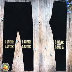 """Лосини з віскозою чорного кольору для дівчат """"Домінік"""" Розміри: 134,140,146,152 см (8792-3)"""