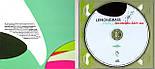 Музичний сд диск LEMONGRASS Papilon (2012) (audio cd), фото 2