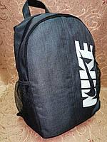 Рюкзак nike мессенджер школьный спортивный спорт городской стильный  рюкзак для ноутбука только опт, фото 1