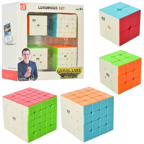 Набор головоломок / Кубик Рубика (EQY526)