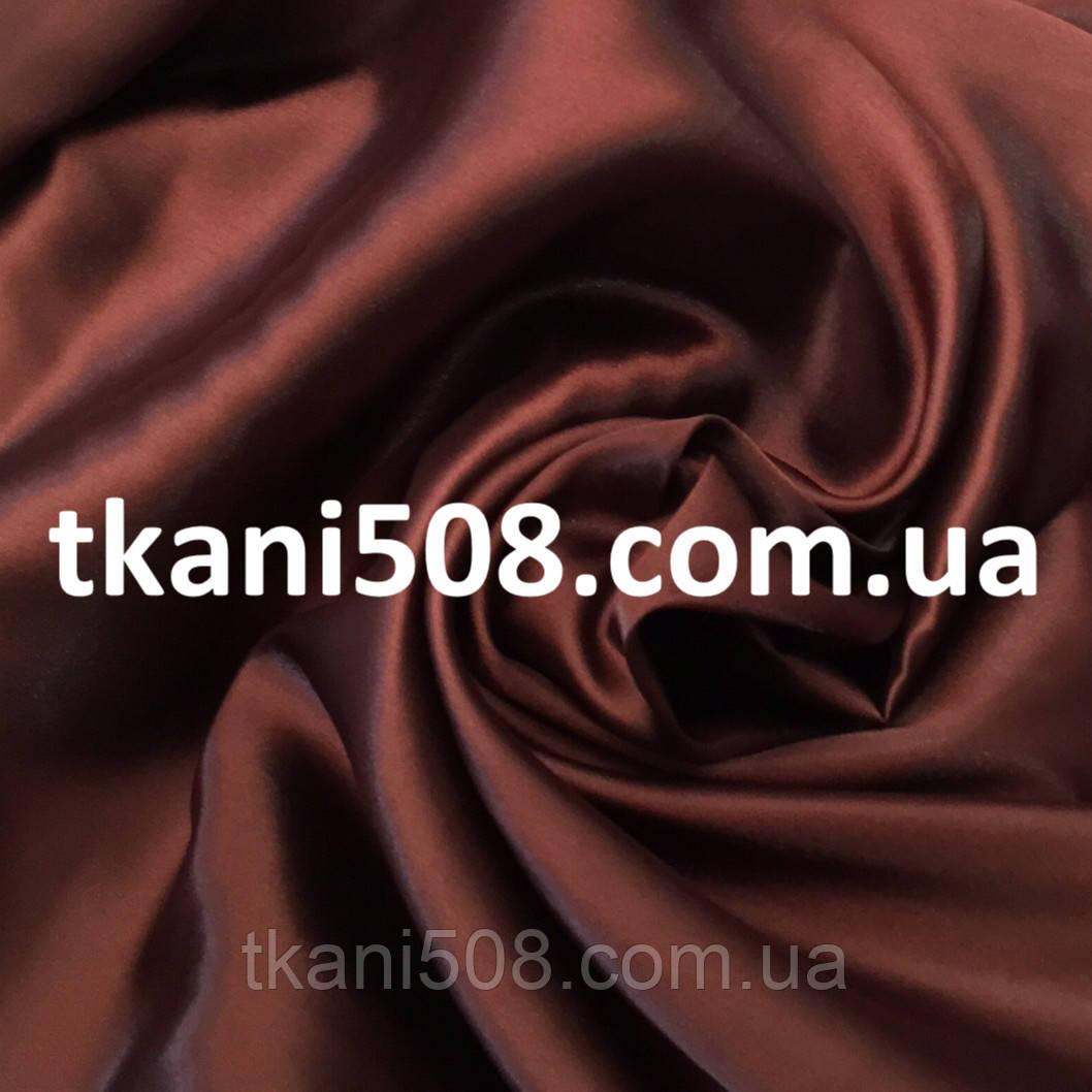 Атлас ПЛОТНЫЙ (100) ТЕМНО-КОРИЧНЕВЫЙ