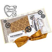 Подарунковий сертифікат 20 на 10 см, конверт, листівка Справжньому чоловікові, ручна робота, під замовлення