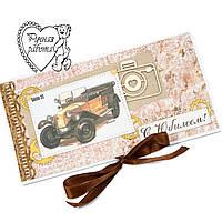 Подарочный сертификат 20 на 10 см, конверт, открытка мужская с Юбилеем, ручная работа, под заказ