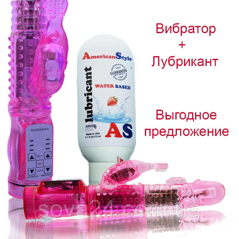 Розовый вибратор с клиторальным стимулятором и клубничным лубрикантом 36 режимов