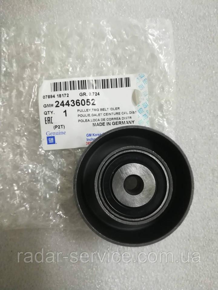 Ролик обводной ремня ГРМ Круз 1.6-1.8i, Cruze J300, 24436052, GM