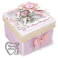 Подарункова коробочка 10 на 10 см, листівка З днем народження, ручна робота, під замовлення