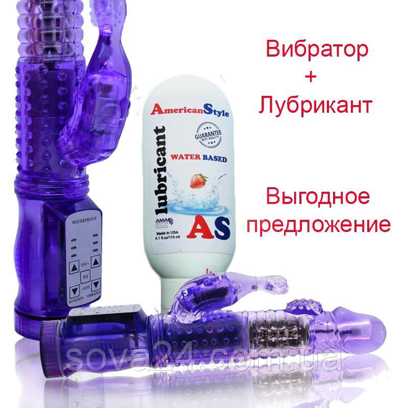Фиолетовый вибратор для клитора и точки G с лубрикантом клубничным 36 режимов