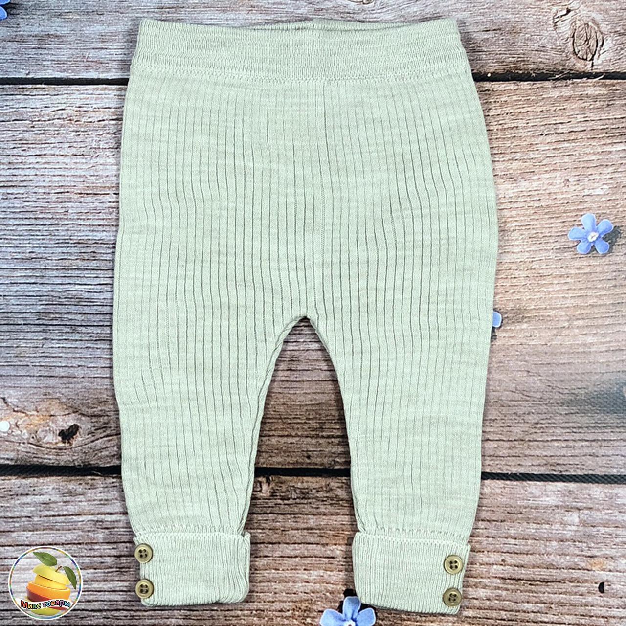 Серые вязанные лосины для малыша Размеры: 3-6,6-9,9-12,12-18 месяцев (8796-4)