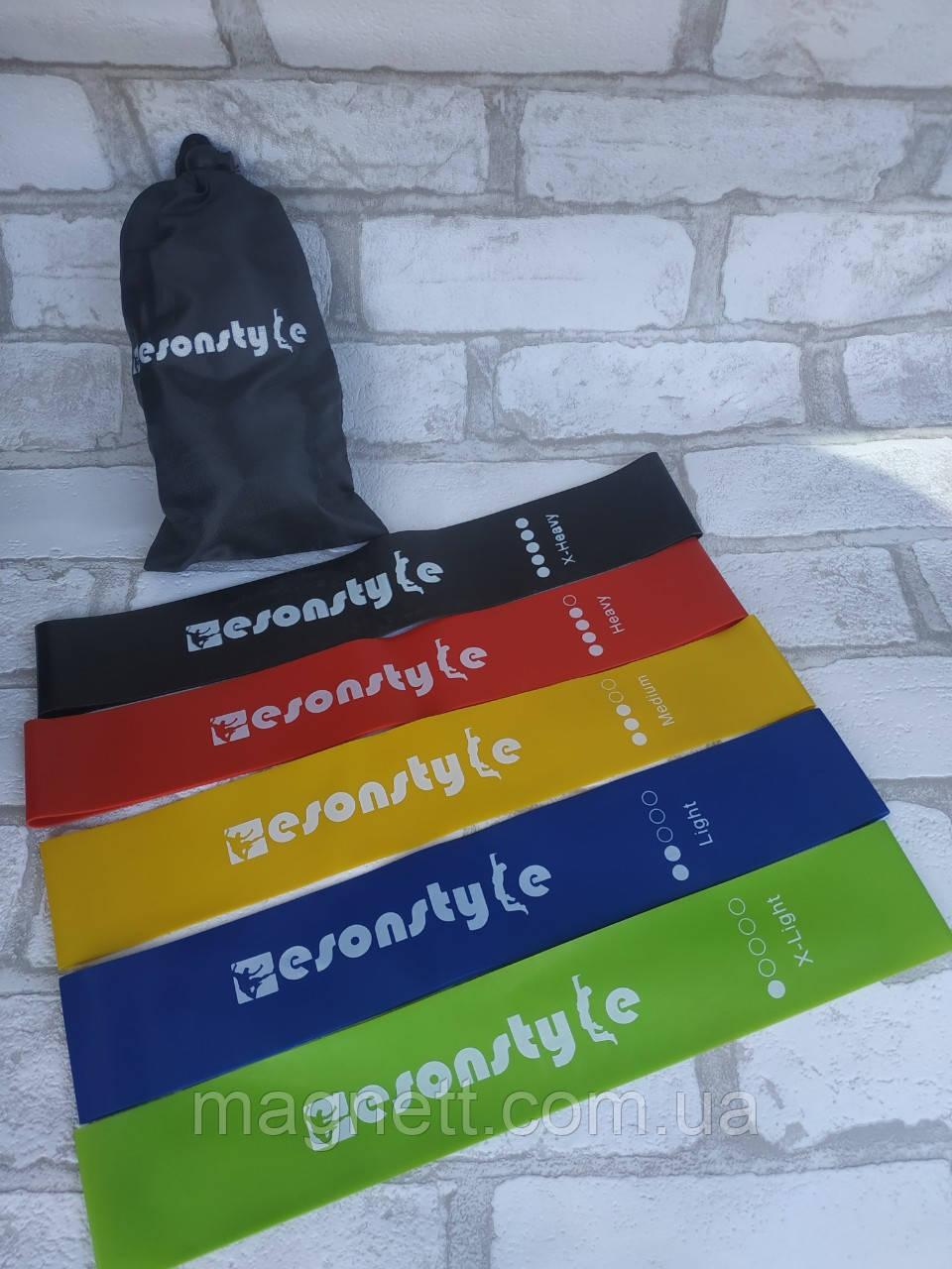 Набор фитнес резинок Esonstyle (В комплекте 5 штук+мешочек для хранения)