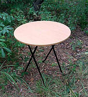Стол круглый Бук 700 мм складной для пикника из ДСП