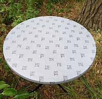 Стол круглый D 800 мм складной для пикника Верзалит (jeans)