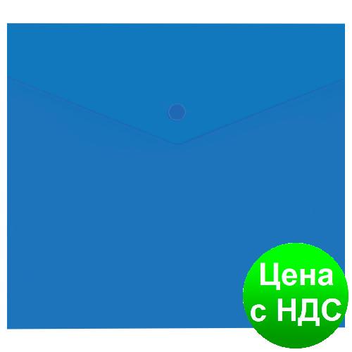 """Папка-конверт А5 прозрачная на кнопке Economix, 180 мкм, фактура """"глянець"""", синяя E31316-02"""