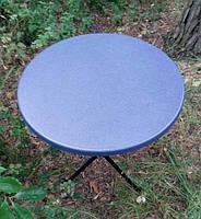 Стол круглый складной для пикника Верзалит D 700 мм