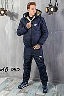 Костюм теплый мужской зимний лыжный на синтепоне стёганый Nike спортивный, темно синий дутый куртка и брюки