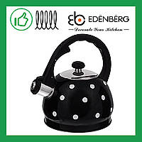 Чайник из нержавеющей стали со свистком Edenberg 2.0 л Черный (EB-1922B)