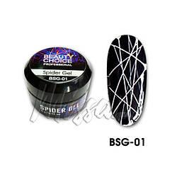 Гель паутинка Белая Beauty Choice BSG-01