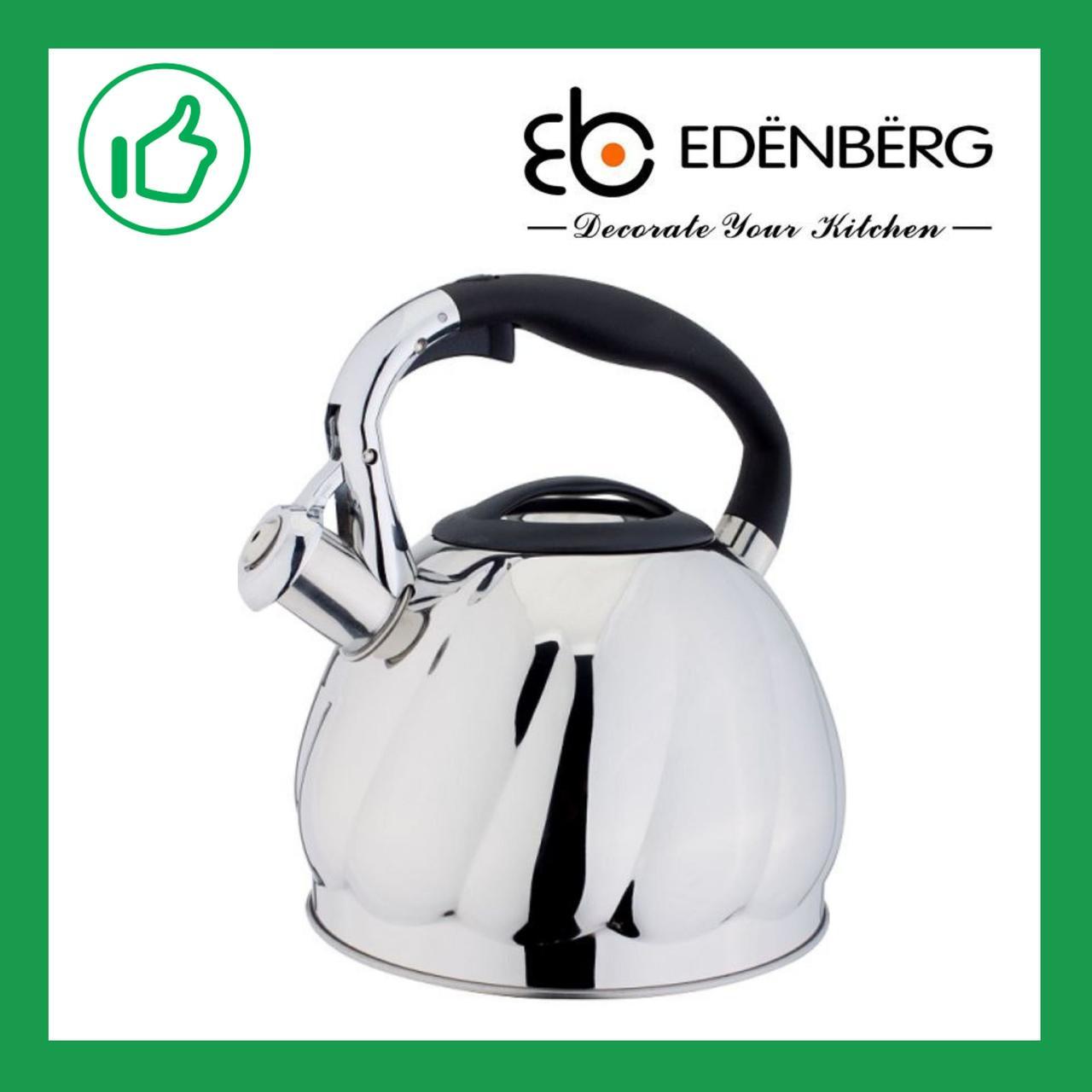 Чайник зі свистком Edenberg 3.0 л (EB-1906)