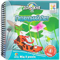 Настольная игра Smart Games Подводный мир (SGT 220 UKR)