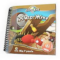 Настольная игра Smart Games Хитрые жуки (SGT 230 UKR)