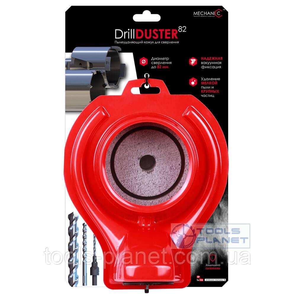 Насадка для свердління без пилу Mechanic Drill Duster 82 (19568442020)